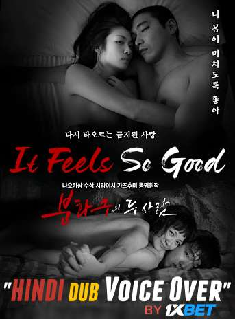 [18+] It Feels So Good (2019) Hindi (VO) Dubbed + Japanese [Dual Audio] BDRip 480p 720p [1XBET]