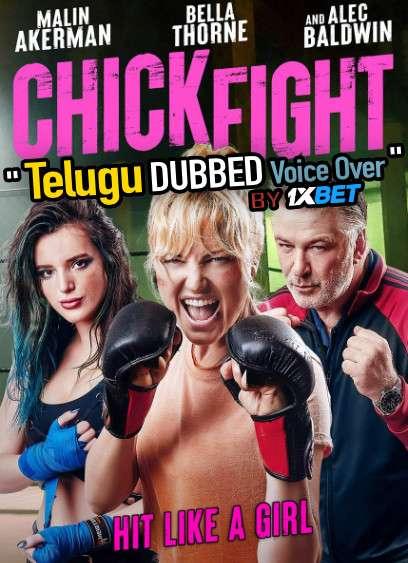 Chick Fight (2020) Telugu Dubbed (Voice Over) & English [Dual Audio] WebRip 720p [1XBET]