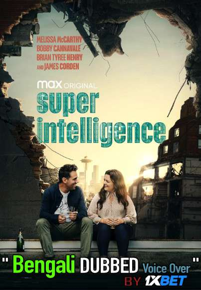 Superintelligence (2020) Bengali Dubbed (Voice Over) WEBRip 720p [Full Movie] 1XBET