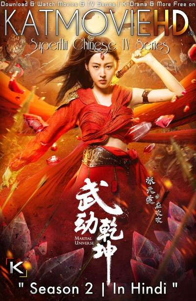 Martial Universe (Season 2) Hindi Dubbed (ORG) HD 720p & 480p (2018 Chinese TV Series) [16-20 Episodes Added]