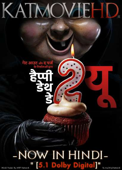 Happy Death Day 2U (2019) Hindi (DD 5.1) [Dual Audio] BluRay 1080p 720p 480p [x264 & HEVC]