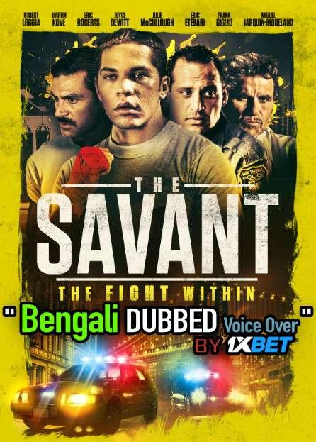The Savant (2019) Bengali Dubbed (Voice Over) WEBRip 720p [Full Movie] 1XBET