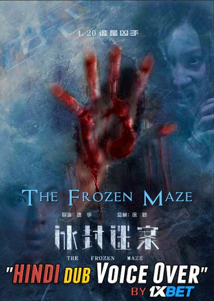 The Frozen Maze (2018) Hindi (Voice Over) Dubbed + Chinese [Dual Audio] WebRip 720p [1XBET]