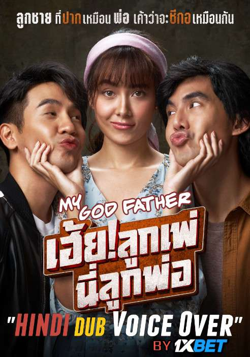 My God! Father (2020) WebRip 720p Dual Audio [Hindi (Voice Over) Dubbed + Thai] [Full Movie]