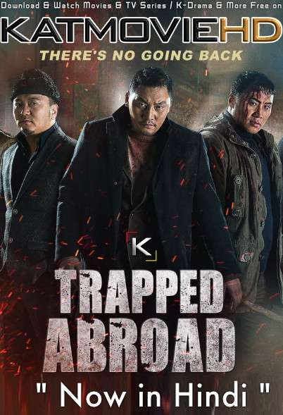 Trapped Abroad (2014) WEB-DL 720p & 480p [Dual Audio] [Hindi Dubbed (ORG) – Mongolian ] Eng Subs