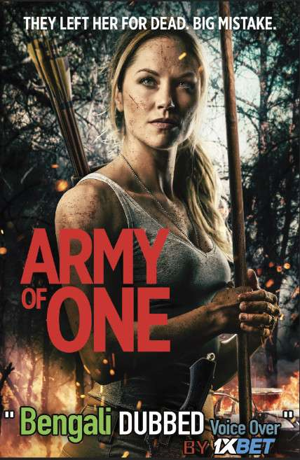 Army of One 2020 Bengali Dubbed [Unofficial] WEBRip 720p [Action Film]