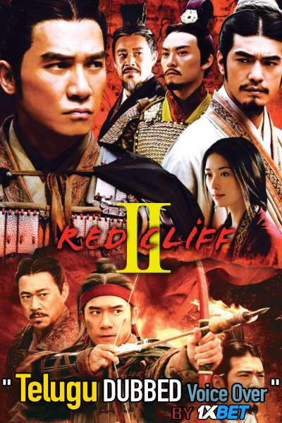 Red Cliff II (2009) Telugu Dubbed (Voice Over) & English [Dual Audio] BDRip 720p [1XBET]