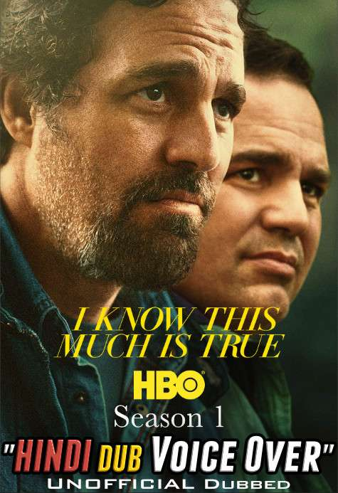 I Know This Much Is True (Season 1) Hindi (Voice Over) Dubbed [TV Series] Web-DL 720p x264 Complete