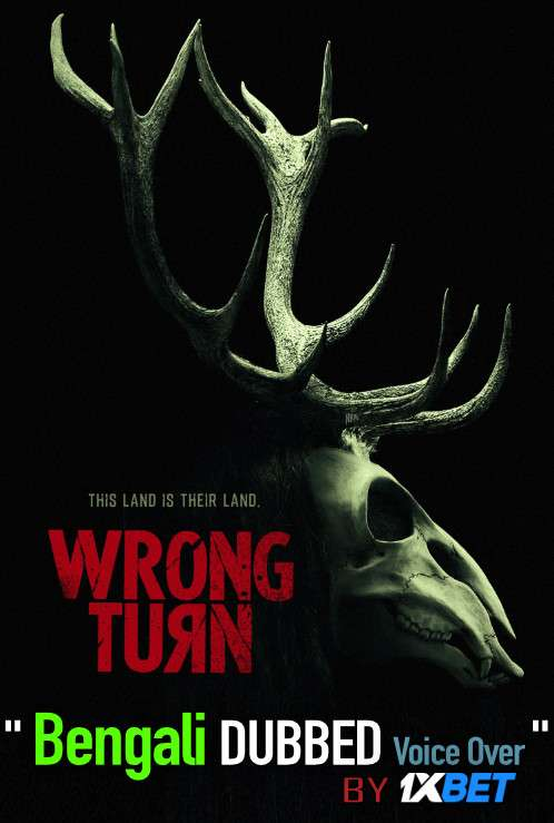Wrong Turn 2021 Bengali Dubbed [Unofficial] BluRay 720p [Horror Film]