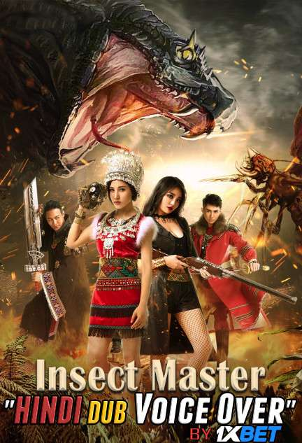 Insect Master (2019) WebRip 720p Dual Audio [Hindi (Voice Over) Dubbed + Chinese] [Full Movie]