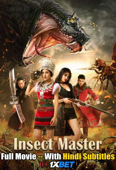 Insect Master (2019) Full Movie [In Chinese] With Hindi Subtitles | WebRip 720p [1XBET]