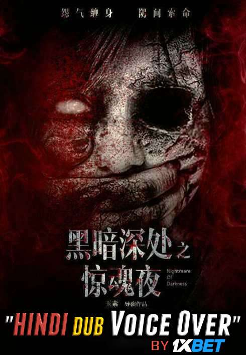 Nightmare of Darkness (2018) Hindi [Unofficial Dubbed & Chinese] Dual Audio WebRip 720p [Horror Film]