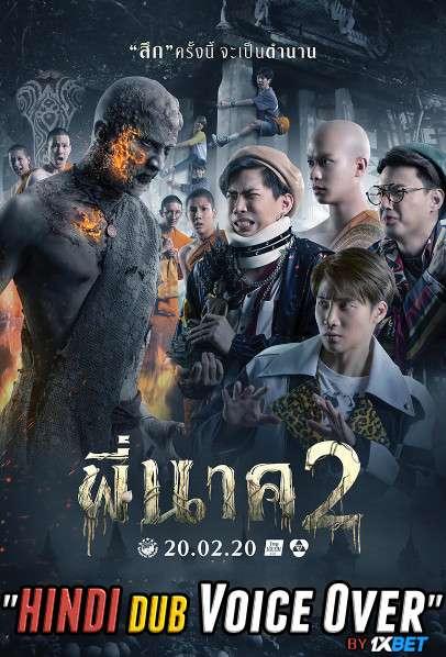 Pee Nak 2 (2020) WebRip 720p Dual Audio [Hindi (Voice Over) Dubbed + Thai] [Full Movie]