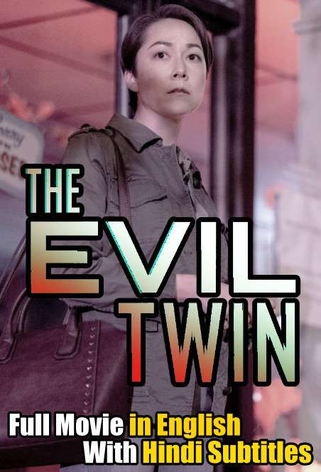 Download The Evil Twin (2021) Full Movie [In English] With Hindi Subtitles   WebRip 720p [1XBET] FREE on 1XCinema.com & KatMovieHD.io