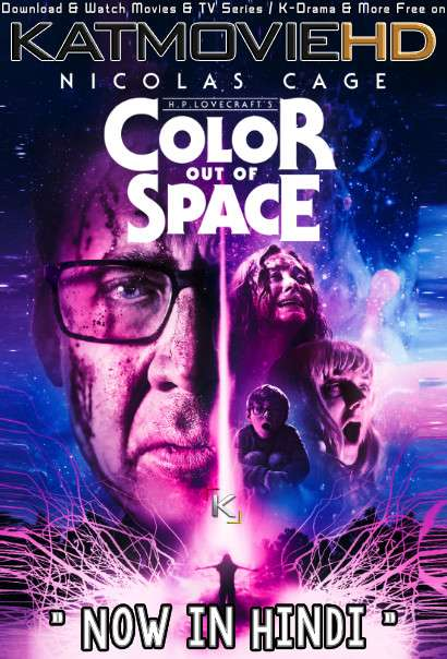 Color Out of Space (2019) [Dual Audio] [Hindi Dubbed (ORG) – English] BluRay 1080p 720p 480p [HD]