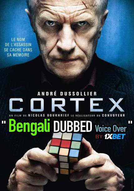 Cortex (2020) Bengali Dubbed (Voice Over) HDCAM 720p [Full Movie] 1XBET