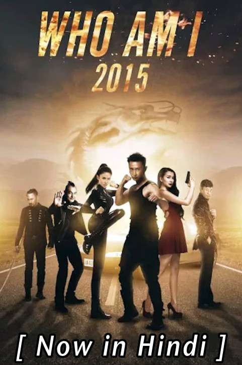 Who Am I 2015 (2015) Hindi Dubbed (ORG) [Dual Audio] WEB-DL 720p x264 HD (With Ads !)