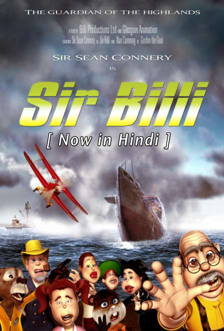 Sir Billi (2012) Hindi Dubbed (ORG) [Dual Audio] WebRip 720p & 480p HD (With Ads !)