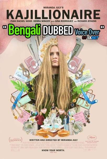 Kajillionaire (2020) Bengali Dubbed (Voice Over) WEBRip 720p [Full Movie] 1XBET