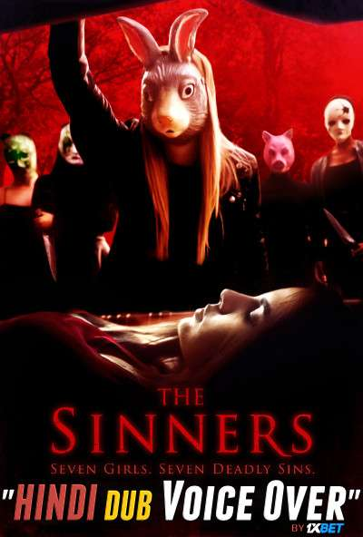 The Sinners (2020) WebRip 720p Dual Audio [Hindi (Voice Over) Dubbed + English] [Full Movie]