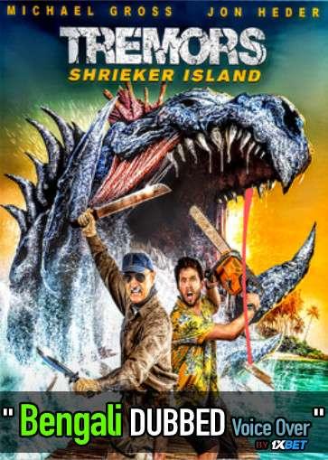 Tremors Shrieker Island (2020) Bengali Dubbed (Voice Over) BluRay 720p [Full Movie] 1XBET