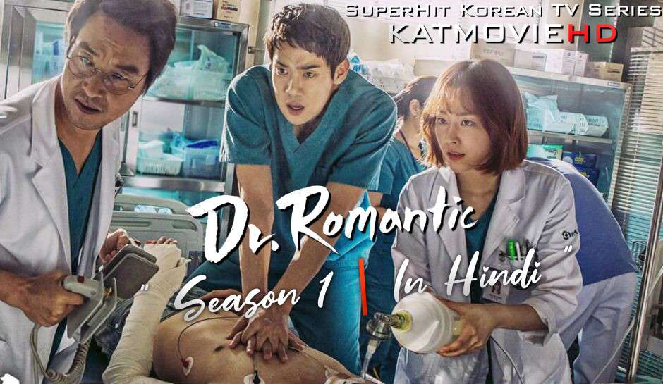 Download Dr. Romantic (2020) In Hindi 480p & 720p HDRip (Korean: 낭만닥터 김사부; RR: Nangmandakteo Gimsabu) Korean Drama Hindi Dubbed] ) [ Dr. Romantic Season 1 All Episodes] Free Download on Katmoviehd.si