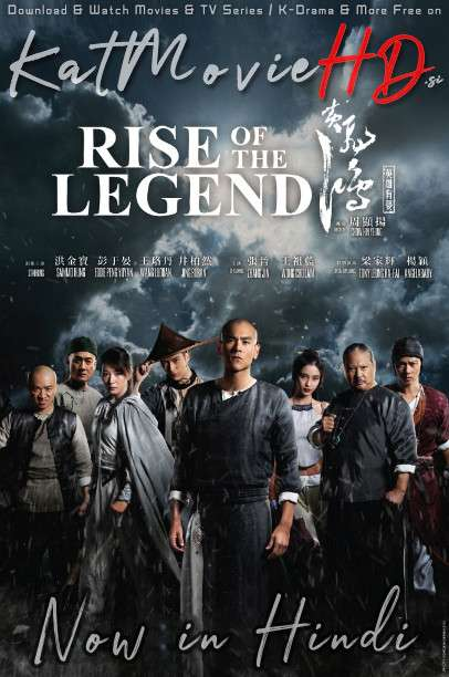 Rise of the Legend (2014) Hindi (5.1 ORG) [Dual Audio] BluRay 1080p 720p 480p x264 HD [Full Movie]