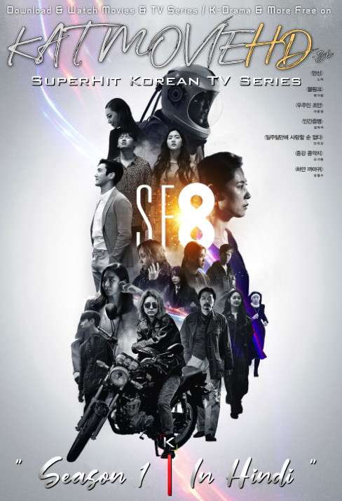 SF8 (Season 1) Hindi Dubbed (ORG) [All Episodes 1-8] WebRip 720p 480p HD (2020 Korean Drama Series)