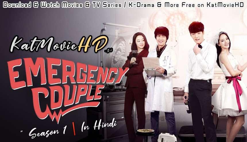 Download Emergency Couple (2014) In Hindi 480p & 720p HDRip (Korean: 응급남녀; RR: Eung-geumnamnyeo) Korean Drama Hindi Dubbed] ) [ Emergency Couple Season 1 All Episodes] Free Download on Katmoviehd.se