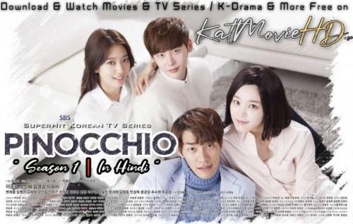 Pinocchio-Season-1-Hindi-Dubbed.jpg