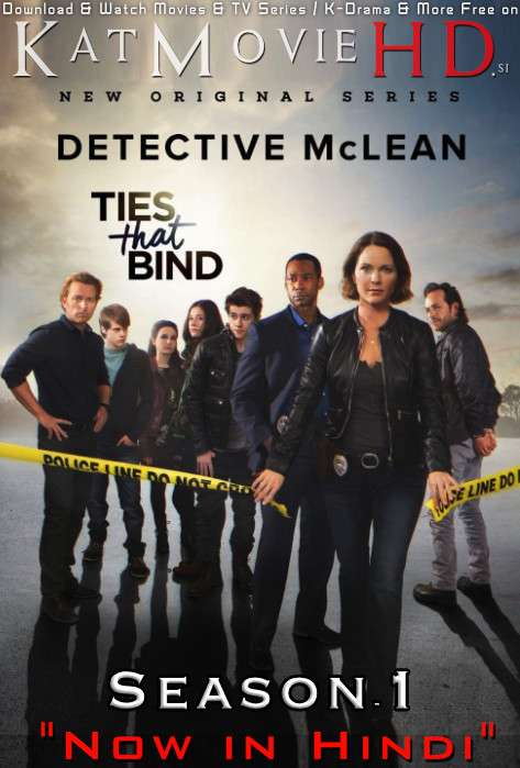 Detective McLean (Season 1) Complete [Hindi Dubbed] WEB-DL 720p & 480p HD [ 2015 TV Series]