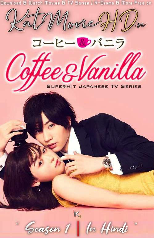 Coffee & Vanilla (Season 1) Hindi Dubbed (ORG) [All Episodes] WebRip 720p & 480p HD (Japanese Drama Series)