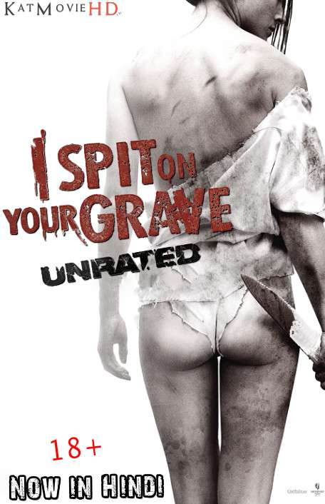 I-Spit-On-Your-Grave-2010-Hindi-Dubbed.jpg
