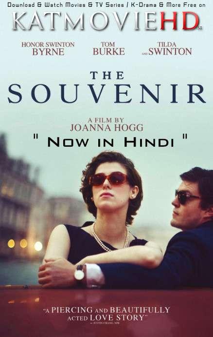 The Souvenir (2019) Hindi Dubbed (5.1 DD ORG) [Dual Audio] BluRay 1080p 720p 480p HD [Full Movie]
