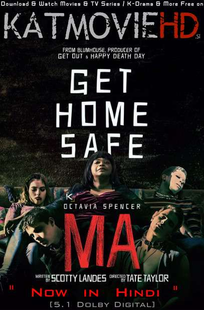 Ma (2019) Dual Audio [Hindi ORG (5.1 DD) & English] BluRay 1080p 720p 480p x264 | HEVC [HD]