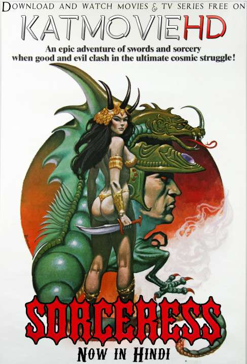 [18+] Sorceress (1982) UNRATED Hindi Dubbed (ORG) [Dual Audio] BluRay 720p & 480p HD [Full Movie]