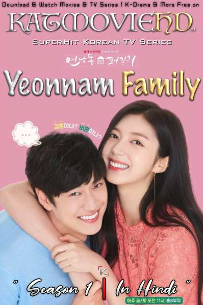 Yeonnam Family (Season 1) Hindi Dubbed (ORG) [All Episodes] WebRip 720p & 480p x264 HD (2019 Korean Drama Series)