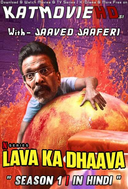 Lava Ka Dhaava (2021) (Season 1) [Hindi Dubbed] WEB-DL 1080p 720p 480p | Netflix GameShow [TV Series]