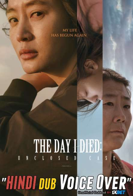 The Day I Died Unclosed Case (2020) Hindi (Voice Over) Dubbed+ Korean [Dual Audio] WebRip 720p [1XBET]