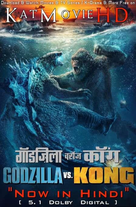 Godzilla vs. Kong (2021) Hindi Dubbed (DD 5.1 ORG) [Dual Audio] WEB-DL 2160p / 1080p / 720p / 480p [x264 | HEVC] HDR + 4K