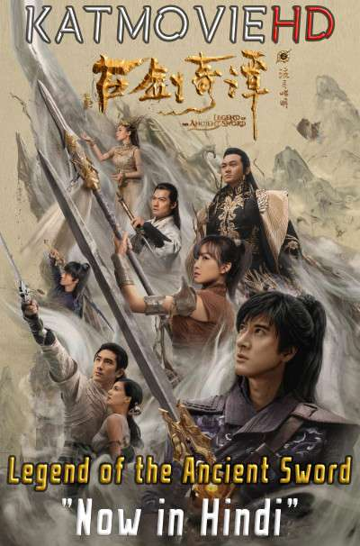 Legend of the Ancient Sword (2018) [Dual Audio] [Hindi Dubbed (ORG) & Chinese] BluRay 1080p 720p 480p HD [Full Movie]