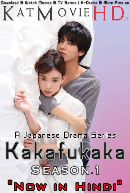Kakafukaka (Season 1) Hindi Dubbed (ORG) [All Episodes] WebRip 720p & 480p HD (Japanese Drama Series)
