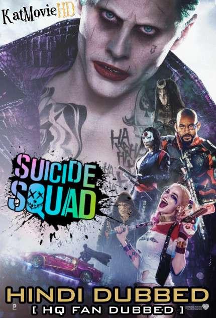 Suicide Squad (2016) Hindi (HQ Fan Dubbed) [Dual Audio] BluRay 1080p / 720p / 480p [1XBET]