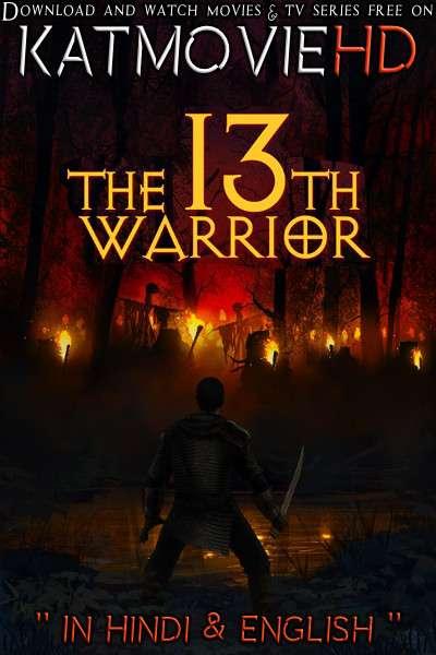 The 13th Warrior (1999) [Dual Audio] [Hindi Dubbed (ORG) & English] BRRip 1080p 720p 480p HD [Full Movie]