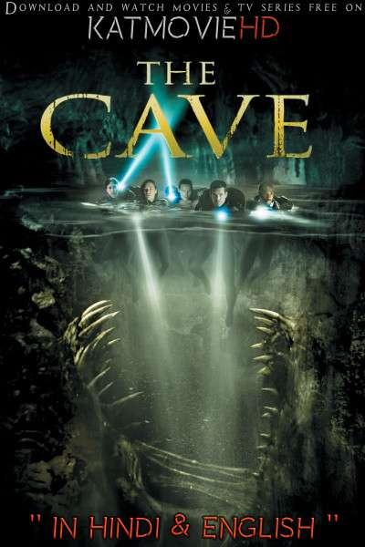 The Cave (2005) [Dual Audio] [Hindi Dubbed (ORG) & English] BRRip 1080p 720p 480p HD [Full Movie]