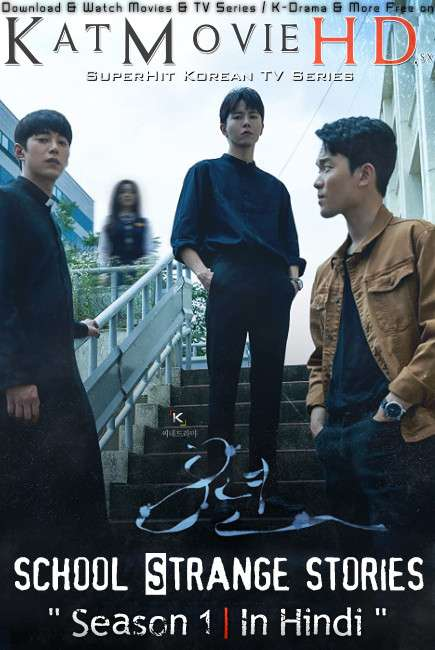 Strange School Tales (Season 1) Hindi Dubbed (ORG) [All Episodes] WebRip 1080p 720p 480p HD (2020 Korean Horror Series)