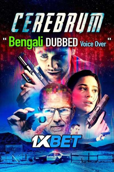 Cerebrum (2021) Bengali Dubbed (Voice Over) WEBRip 720p [Full Movie] 1XBET