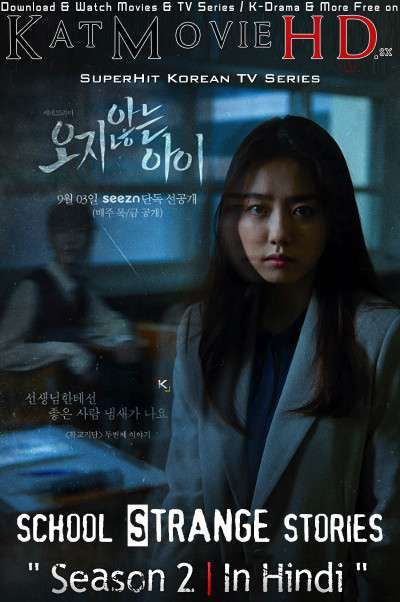 Strange School Tales (Season 2) Hindi Dubbed (ORG) [All Episodes] WebRip 1080p 720p 480p HD (2020 Korean Horror Series)