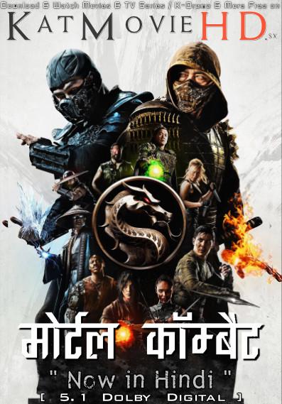 Download Mortal Kombat (2021) BluRay 720p & 480p Dual Audio [Hindi Dub – English] Mortal Kombat Full Movie On Katmoviehd.sx