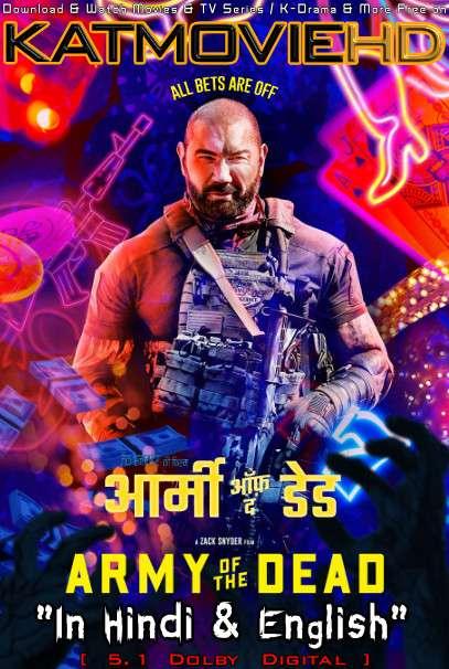 [18+] Army of the Dead (2021) Hindi (DD 5.1) [Dual Audio] Web-DL 1080p 720p 480p [HD] Netflix Movie